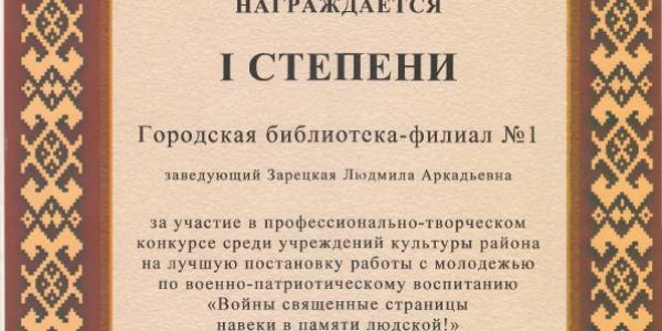 грам 7_1